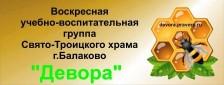 Банер-e1417524562664