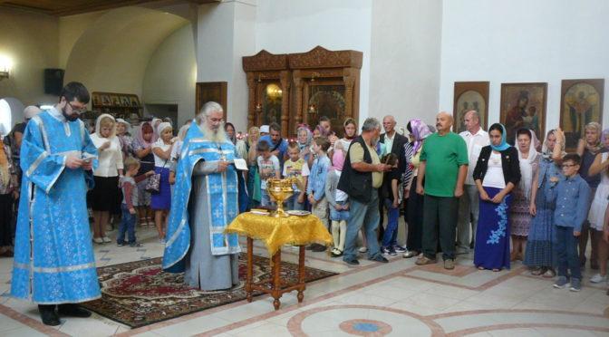 Богослужение в Свято-Троицком храме 3.09.2017