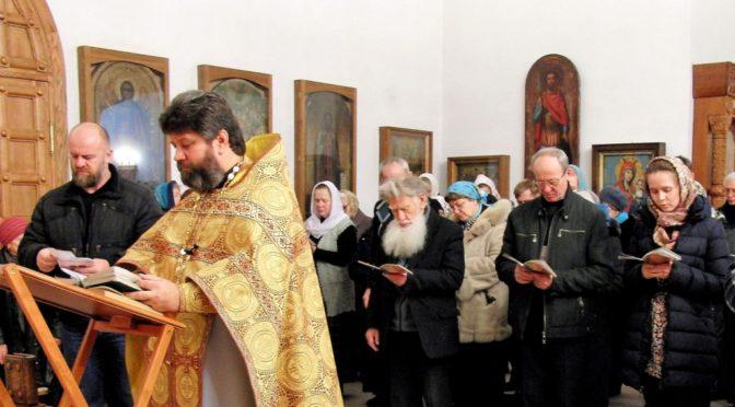 Воскресное богослужение в Свято-Троицком храме г. Балаково 3.10.2017