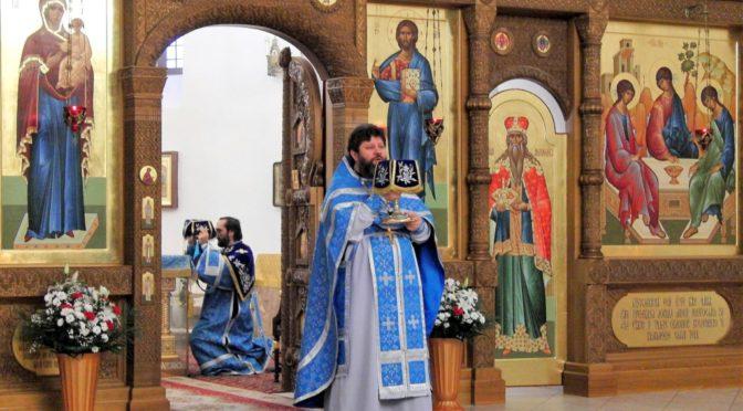 В свято-Троицком храме г. Балаково отметили  двунадесятый праздник