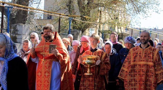 2 мая — Преполовение Пятидесятницы и день памяти блаженной Матроны Московской