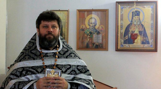 Ответы священника на вопросы о Таинстве Покаяния